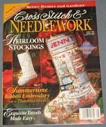 Cross Stitch & Needlework August 1996 - $3.75
