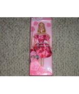 2003 Valentine Romance Barbie - NRFB - $10.00