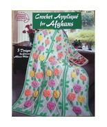 Crochet Applique' for Afghans: 5 Designs (Ameri... - $4.00