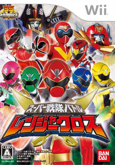 Super Sentai Battle: Ranger Cross, Wii game