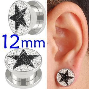 crystal tunnel 12mm ear stretcher kit piercing lot BBEE