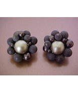 FREEBIE Vintage JAPAN Brown Matte & Gold Bead E... - $0.00