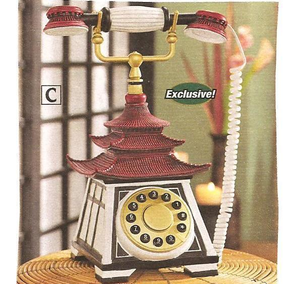 Pagoda Asian Telephone  Collectible