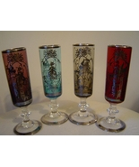 Victorian Silver Overlay Stemmed Cordial Liqueu... - $50.00