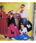 McCalls P435 Costume Pattern Girls 50s Poodle S... - $7.95
