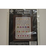 Needle Magic Counted Cross Stitch Kit Sampler - $3.00