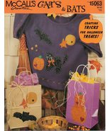Cats/Bats Halloween Applique Pattern-McCall's C... - $3.00