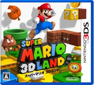 Super Mario 3D Land, 3DS game (JP)