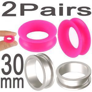 30mm steel gauge ear plug tunnel Stretcher Kit Ring lot BIPL