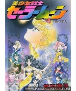 Sailormoonprincesskaguya01_thumbtall