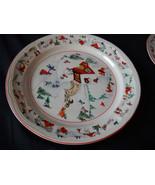 Katherine Babonovsky White Christmas dinner pla... - $13.99