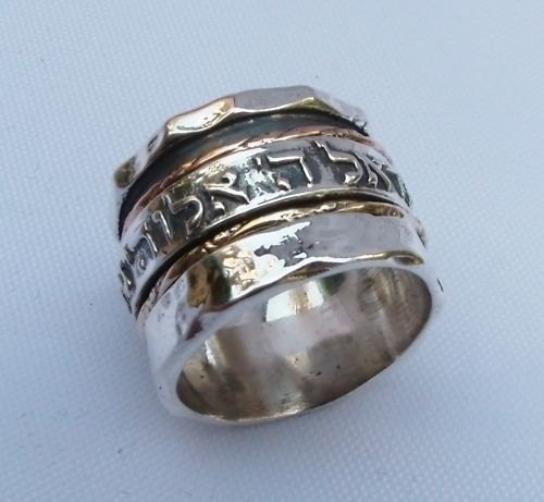 jewish wedding ring gold silver hebrew verse kabbalah Ask seller a question