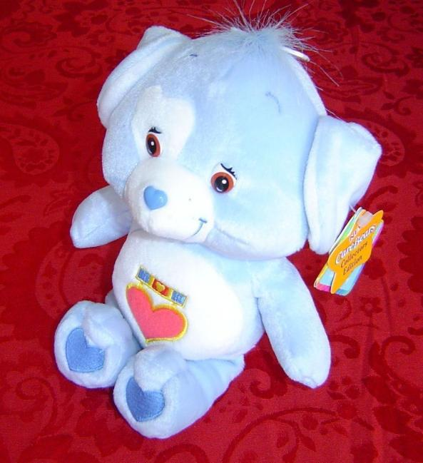 "Care Bears Cousin 10"" Loyal Heart Dog collectors edition 2"