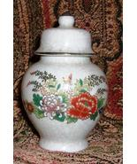 Vintage OMC Ginger Jar Crackle Finish Floral Design Made in Japan Gold Trim