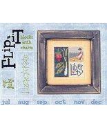 F26_july_blocks_flipit_thumbtall