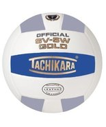 Tachikara SV5W Gold Competition Leather Volleyball - $62.66