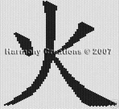 Bead Pattern Peyote Stitch Chinese Symbol for Fire - $0.00