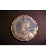 1971 REPUBLICA DE PANAMA SILVER ONE BALBOA PROOF - $15.95