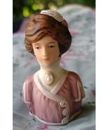 Vintage Collectible Avon Porcelain Fashion Silh... - $11.99