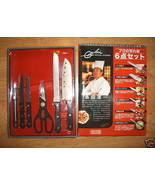 Set 6 Genichi Shimada Cutlery Set 4 Knives Peel... - $9.99