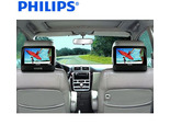 Buy Audio Systems   - PHILIPS 7 DUAL DVD SCREEN SYSTEM