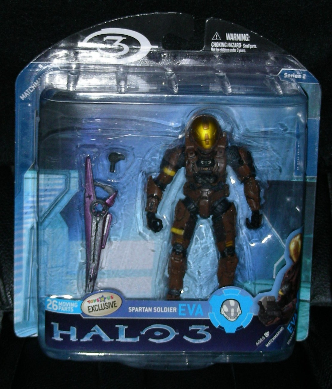 Buy Halo Toys - Mcfarlane Toys Halo 3 Series 2 Brown Eva Toys R Us Exclusive