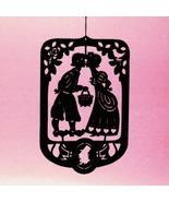 Hans Christian Andersen's - The Swineherd - Bra... - $10.00