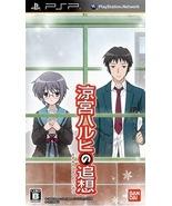 Suzumiya Haruhi no Tsuisou, PSP game - $71.70