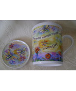 Comfort Queens Mug with Lid/Coaster, Inviting J... - $8.00