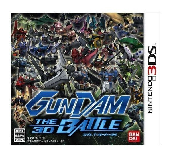 Gundam the 3D Battle, 3DS game
