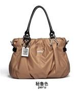 NWT Fashion Charming women's Shoulder Bag / Peru - $65.00