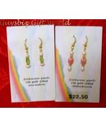 Fresh Water Pearl Dangle Earrings14k gold fille... - $19.25