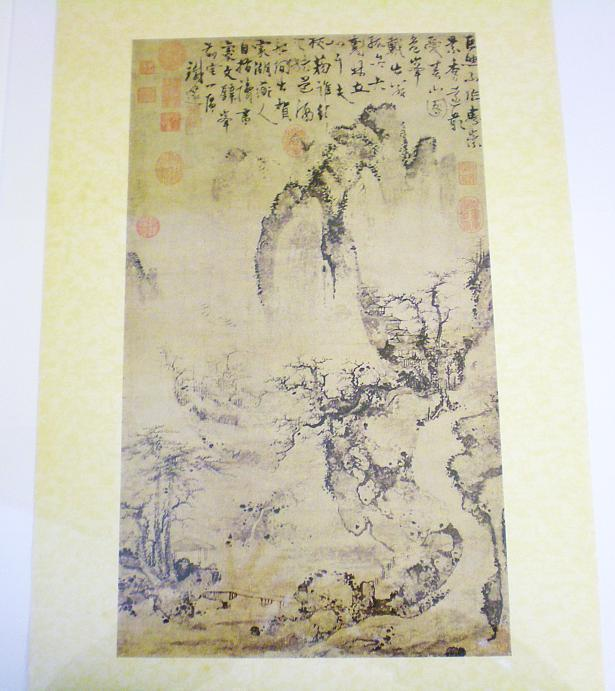 Spring in the Mountains by unknown Yuan artist poster print
