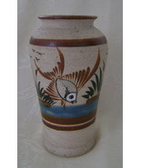 Vase, Signed Pottery with Rough Sand Finish, Fi... - $20.00