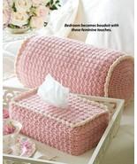 W112 Crochet PATTERN ONLY Boutique Bolster Pill... - $7.45