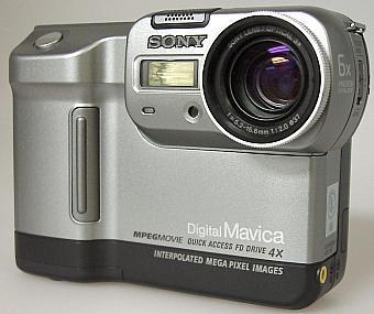 sony mavica mvc fd83 0.8 mp digital camera w/ 3x optical