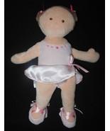 North American Bear Company Little Princess Bal... - $13.99