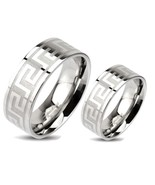 Stainless Steel Couples Maze Pattern Wedding Ba... - $19.79