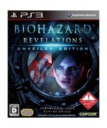 BioHazard Revelations Unveiled Edition, PS3 game - $48.90