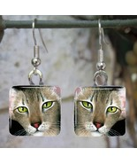 Handmade Glass Earrings square 20mm Cat 427 Ori... - $15.00