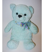 Walmart Aqua Blue Teddy Bear Plush Stuffed Anim... - $14.88