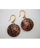 Copper Round Earrings Handcrafted Pierced Uniqu... - $38.00
