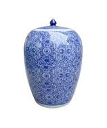BLUE WHITE CLUSTER FLOWER CHINESE Ginger Jar, H... - $239.00