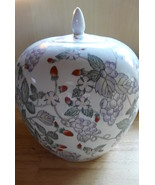 Ginger Jar Hand Painted  Flowers, Grapes, Straw... - $25.00