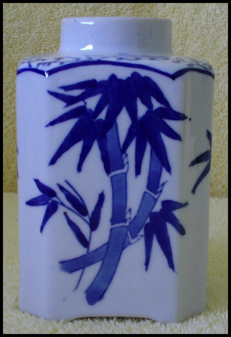 Chinese Inspired  Ceramic Vase