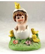 Vintage_lego_easter_egg-child_figurine_1_thumbtall