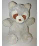 Vtg Gund Raccoon or Bear Plush Stuffed Animal 1... - $24.50