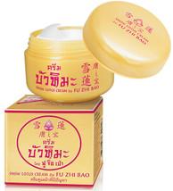 Snow Lotus Cream by Fu Zhi Bao Reduce Dark Spot... - $14.99