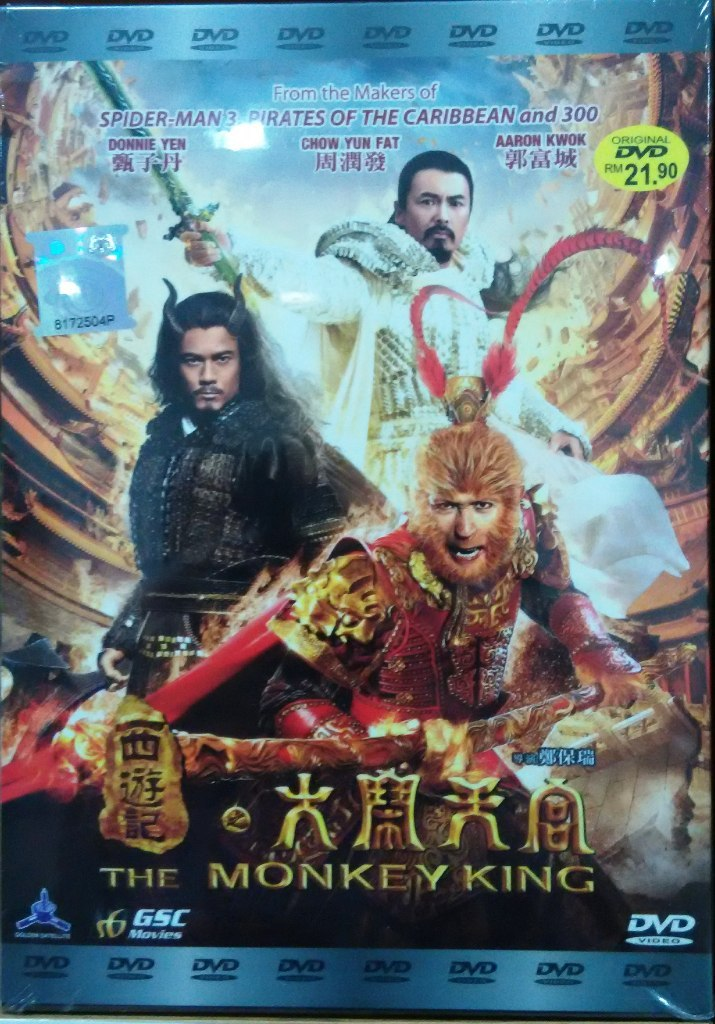 Hong kong movie monkey king asia region dvd