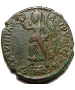 Valentinian I AE3
